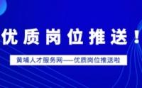 虚位以待!广州开发区市政设施管理中心招人啦!